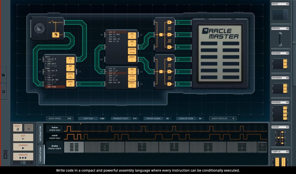 Shenzhen I/O Screenshot